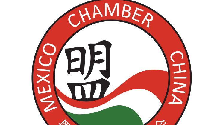 China Chamber of Commerce and Technology Mexico
